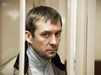 Суд обратил в доход государства имущество семьи полковника Захарченко