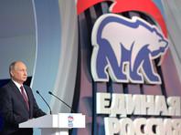 """В выходные стало известно, что """"Единая Россия"""" будет агитировать за нынешнего президента Владимира Путина"""