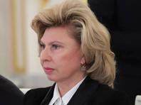Москалькова пожаловалась Бастрыкину на бездействие следователей по делу о преследованиях в Чечне омича-гея