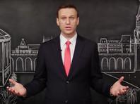 Навальный выпустил новогоднее обращение на фоне рисованного Кремля