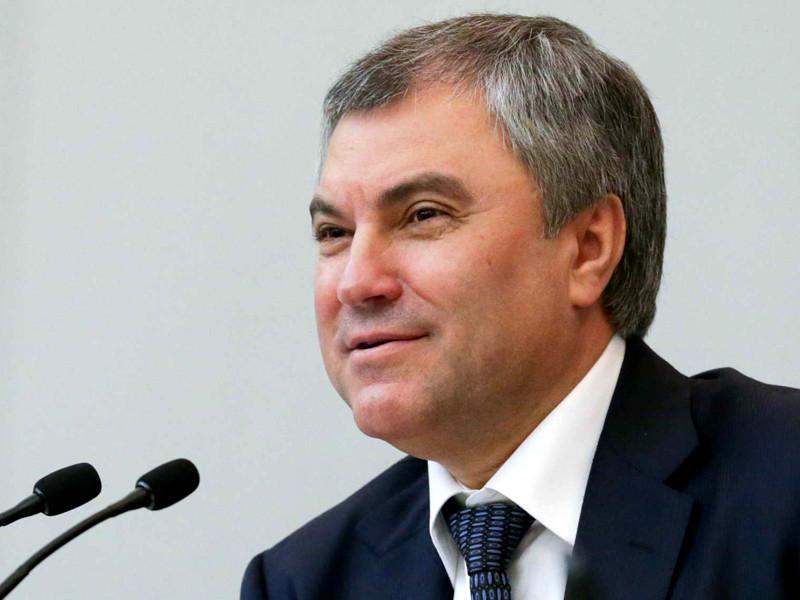 Завершающей свою работу в текущем году Госдуме удалось сэкономить порядка 500 млн рублей. Об этом заявил спикер Госдумы Вячеслав Володин