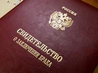 Жительнице Ростовской области грозит обвинение в мошенничестве из-за брака со своим отцом