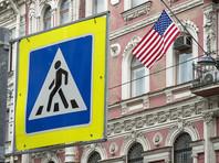 В посольстве США назвали дату возобновления собеседований на неиммиграционные визы в регионах РФ