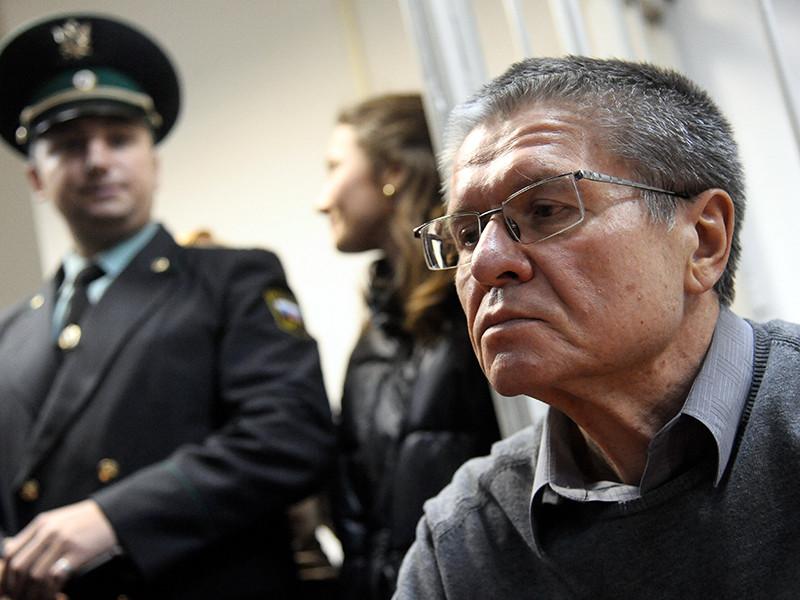 В Замоскворецком суде Москвы в четверг продолжаются прения сторон по делу обвиняемого в коррупции бывшего министра экономического развития Алексея Улюкаева