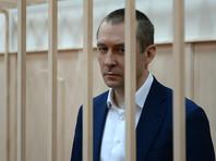 СМИ сообщили о выезде гражданской жены полковника Захарченко из России