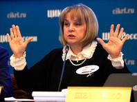 Памфилова пообещала не давать Путину, не видящему себе конкурентов, поблажек на выборах