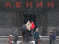 Вопрос о захоронении тела Ленина разделил россиян пополам