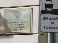 Замглавы Росимущества арестовали за хищение 150 млн рублей