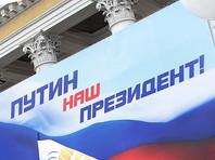 Вице-губернаторов озадачили возможным сбором подписей для  Путина, узнал РБК
