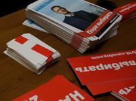 """Навальный опубликовал свою предвыборную  программу: """"Денег вполне хватает прямо сейчас"""""""