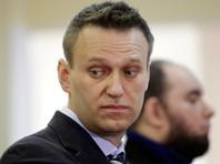 Накануне Навальный сообщил, что из 1,7 миллиона евро Солоцинская 1,3 млн евро заплатила продавцу сразу, а на остальные 27% взяла ипотеку в дочернем предприятии банка ВТБ во Франции