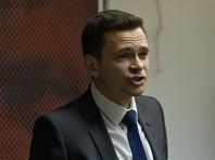 """Яшин пожаловался в прокуратуру на московские власти из-за проблем с согласованием """"Дня свободных выборов"""""""
