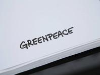 На сайте Greenpeace появилась петиция на имя генерального прокурора РФ с требованием провести полноценную проверку с привлечением независимых специалистов и представителей общественности