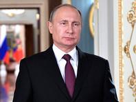 ЦИК принял у Путина документы для выдвижения на выборы президента России