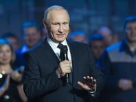 Путин объявил, что будет баллотироваться в президенты в четвертый раз (ВИДЕО)