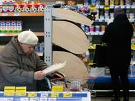 Антимонопольная служба получает сигналы о завышении цен на продукты к новогоднему столу