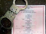 """""""Привет хейтерам"""": одна из """"хабаровских живодёрок"""" вышла замуж в тюрьме"""