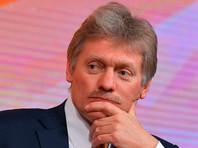 Кремль прокомментировал призывы Навального к бойкоту выборов президента