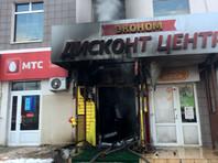 При пожаре в торговом центре в подмосковном Раменском погибли три человека