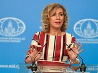 В МИД РФ рассказали о попытках вербовки российских журналистов спецслужбами в США подкупом и угрозами