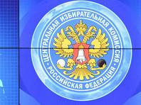 ЦИК разрешил Путину начать предвыборную агитацию