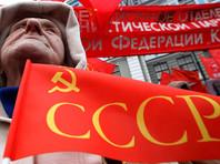 Большинство россиян сожалеют о распаде СССР и считают, что его можно было избежать
