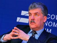 Беспартийный директор совхоза  Грудинин готов баллотироваться в президенты РФ, если его выдвинет КПРФ