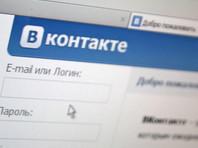 """Ради продвижения пресс-конференции Путина в соцсетях """"оживили"""" аккаунты покойников"""