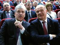 """КПРФ выдвинула кандидатом """"за всех"""" Грудинина"""
