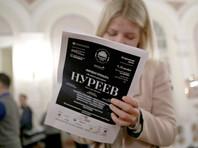 """После премьеры """"Нуреева"""" в Большом труппа вышла на поклон в майках с портретом Серебренникова"""