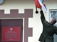Генерал ФСБ получил четыре года лишения свободы за мошенничество с трудоустройством