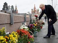 Глава МИД Великобритании Джонсон возложил цветы на месте убийства Бориса Немцова