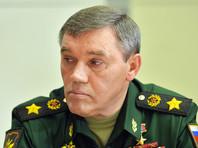 Глава Генштаба ВС России обвинил США в подготовке террористов на базе в Сирии