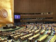 """В Крыму сожалеют, """"что ООН стала площадкой для западных стран по отстаиванию и продвижению своих вопросов"""""""