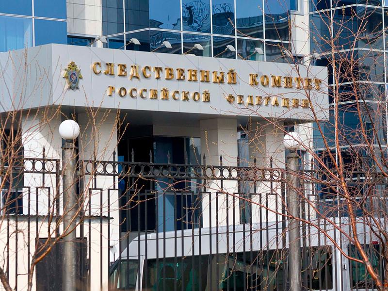 В СКР сообщили детали гибели бейсджампера Погребова в Приэльбрусье