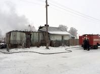 В Новосибирской области пятеро детей погибли в пожаре. Взрослые выжили