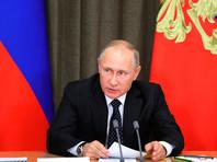 """""""Дождь"""" узнал, когда придет время объявления Путиным об участии в выборах президента"""