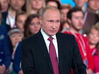 В ОНФ назвали дату выдвижения Путина в президенты России