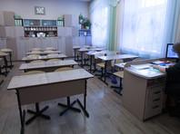 """В ярославской школе учительница написала на лбу ученика-инвалида """"Не готов"""""""