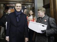 Оппозиционер Алексей Навальный вечером в воскресенье подал в Центризбирком документы о регистрации кандидатом в президенты