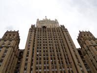 """МИД приветствовал планы  США частично  возобновить визовое обслуживание в регионах РФ, но заявил, что """"напрашиваться не собираемся"""""""