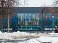 Раскрыта стоимость аренды площадки, на которой Путина выдвинут в президенты РФ