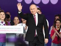 """Путин объявил, что примет решение об участии в выборах президента """"в ближайшее время"""""""