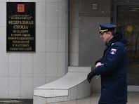 Роскомнадзор пригрозил блокировкой сетевым СМИ, распространяющим материалы нежелательных организаций