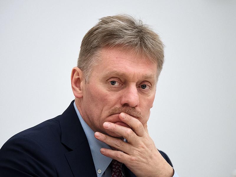 Власти России считают одним из главных разочарований уходящего 2017 года состояние отношений между РФ и США. Об этом заявил пресс-секретарь президента РФ Дмитрий Песков