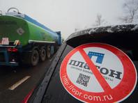 """В регионах началась  новая  стачка водителей -   против """"Платона"""" и роста цен на бензин"""