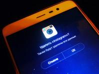 Чеченские депутаты вслед за Кадыровым решили не пользоваться Instagram