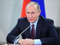 """""""Питерских исламистов"""" задержали по наводке ЦРУ. Путин поблагодарил Трампа"""