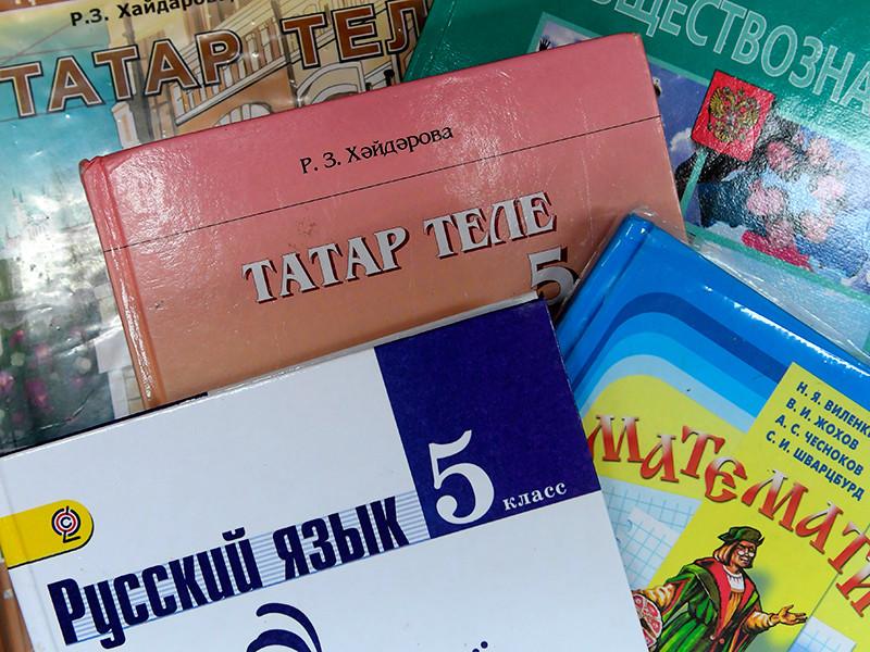 В Кремле отказались рассмотреть вопрос придания татарскому языку статус второго государственного