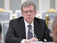 """Кудрин назвал приговор Улюкаеву """"ужасным и необоснованным"""""""